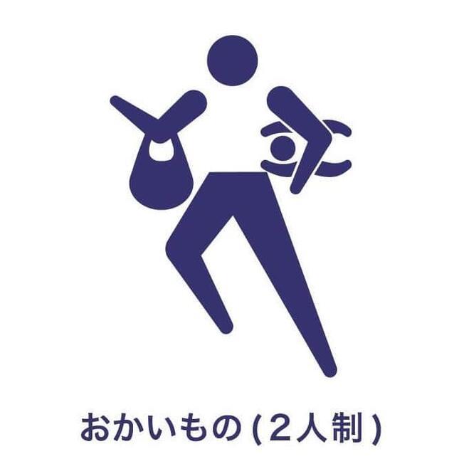 えぽさんのツイッター(@aiuepo615)より