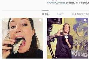「日本が大好きです」 五輪で来日の海外レポーター、「ほっこり映像」投稿
