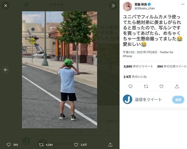 宮脇咲良さんのツイッター(@39saku_chan)より
