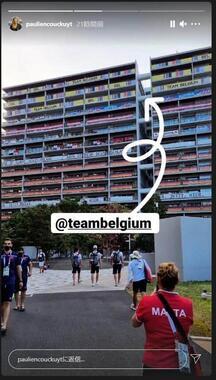 ベルギー選手団の滞在する選手村(クカイト選手のインスタグラムより)