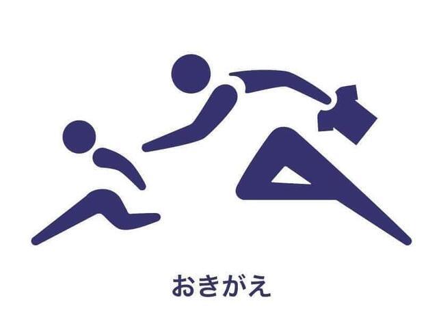 話題となった「ママリンピック(パパリンピック)」。えぽさんのツイッター(@aiuepo615)より