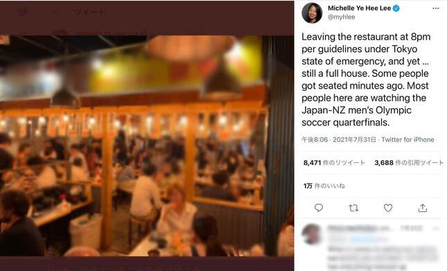 米紙記者が見た居酒屋の混雑ぶりが話題(ワシントン・ポスト、リー記者のツイートより。一部編集)