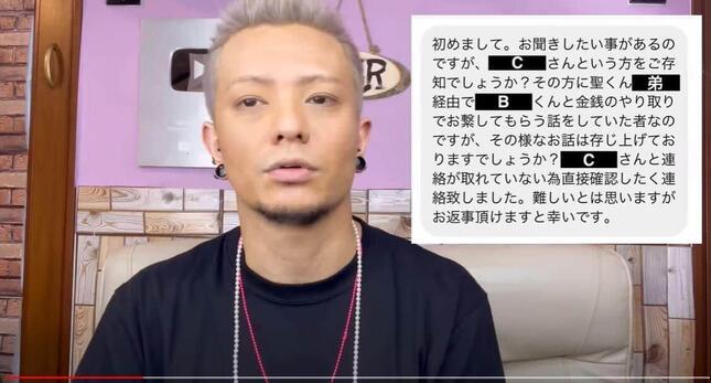 田中聖さんのYouTubeより