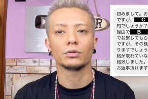 田中聖、「弟」の名前を悪用した詐欺に激怒 「俺は許せない」ファンに注意喚起