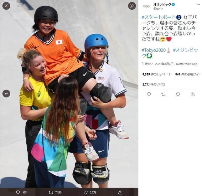 オリンピック日本語公式ツイッター(@gorin)より