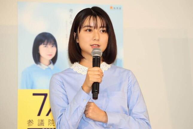 上白石萌歌さん(2019年撮影)