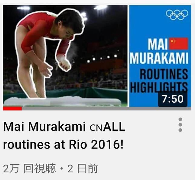 動画のサムネイルを見ると一時、中国の国旗が…(ユーチューブのIOC公式チャンネルから)