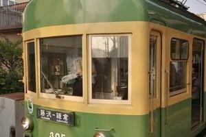 「チャリ乗ってんな!」「どけ!」「金だろ」撮り鉄が通行人に次々罵声 深夜の江ノ電で何が起きた
