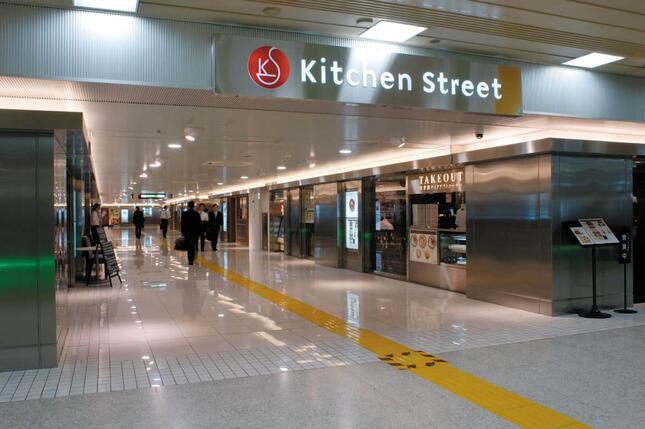 キッチンストリート(提供:株式会社JR東日本クロスステーション)