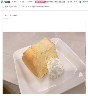 辻希美さんの長女が作ったというシフォンケーキ。辻さんのブログ「のんピース」より