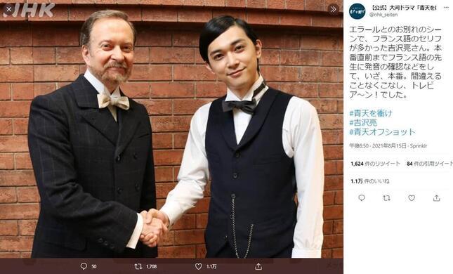 NHK大河ドラマ「青天を衝け」番組ツイッター(@nhk_seiten)より