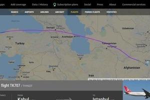 アフガン・カブール発った最後の民間機 「トルコ航空」の脱出フライトで思い出す36年前の出来事