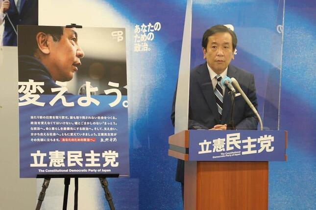 立憲民主党の枝野幸男代表は10月21日の任期満了までに総選挙を行うように求めている。写真は8月18日の衆院選向けポスター発表会見