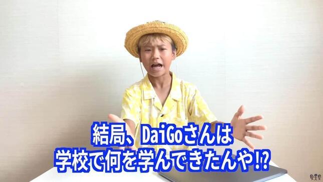 YouTube「少年革命家ゆたぼんチャンネル」より