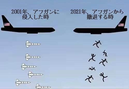 在大阪中国総領事館の薛剣(セツケン)総領事がツイッターで投稿したイラスト。返信欄は「天安門」「天安門事件」の声であふれている