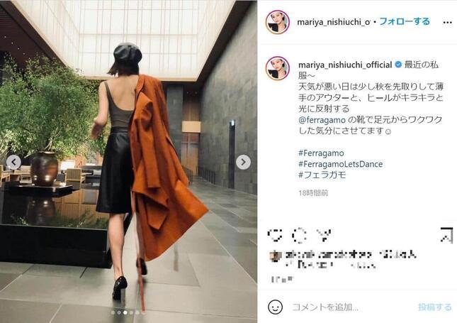 西内まりやさんのインスタグラム(@mariya_nishiuchi_official)より