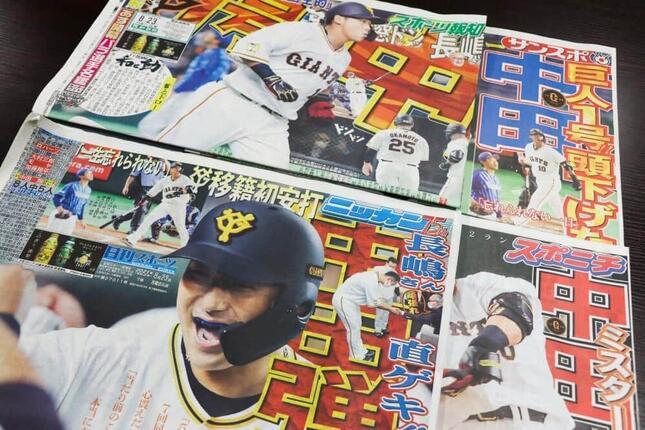 中田翔の移籍後初ホームランがスポーツ紙の一面を独占