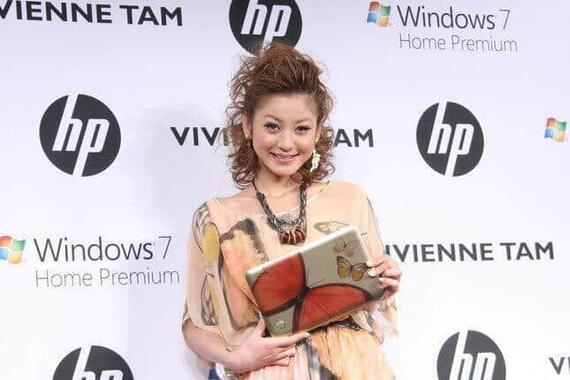 西山茉希さん(2010年撮影)