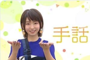 パラリンピック実況に「手話CG」 NHKの新たな取り組みに「クオリティ高過ぎ」「鳥肌立った」