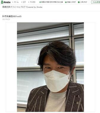 高橋克典さんの2021年8月25日付ブログより