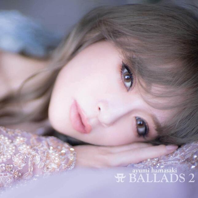 浜崎さんのアルバム「A BALLADS 2」のジャケット