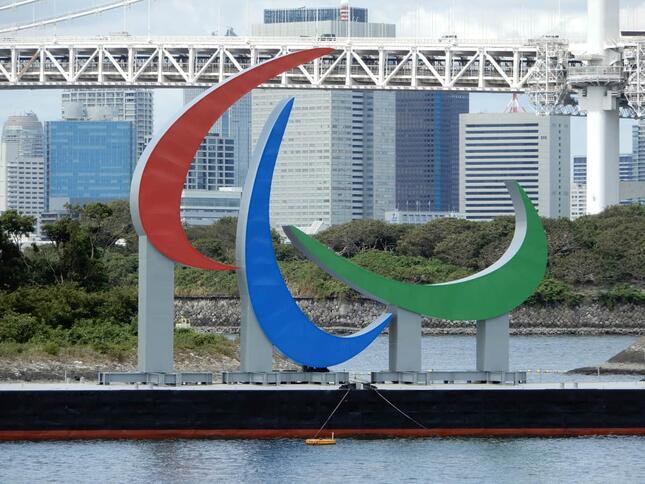 パラリンピックのシンボルマーク「スリー・アギトス」