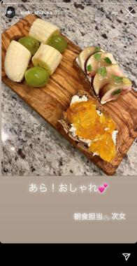 Koki,さんが作った朝食。工藤静香さんのインスタグラム(@kudo_shizuka)より