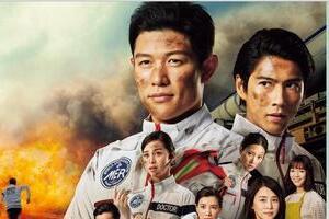 ドラマ「TOKYO MER」で衝撃展開、視聴者絶句 まさかの死者に出演者「泣きながら撮影した」