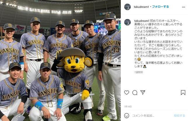 中野選手のインスタグラム(@takudream1)より