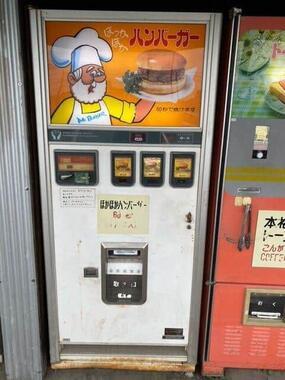 被害に遭ったレトロのハンバーガー自販機(写真は、K·YOSHIKI@AE86_GTSさん提供)