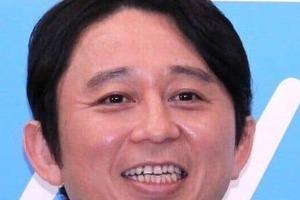 有吉弘行が幼少期ショット公開 「安達祐実かと」「奥様に似てる」16万いいねの大反響