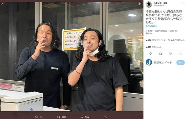 左が盛山さん、右がR-指定さん。盛山さんのツイッターより