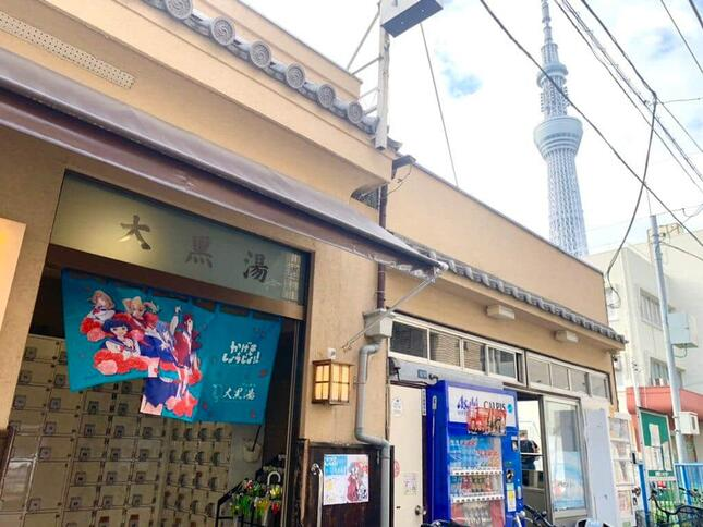 東京・墨田区の銭湯「大黒湯」