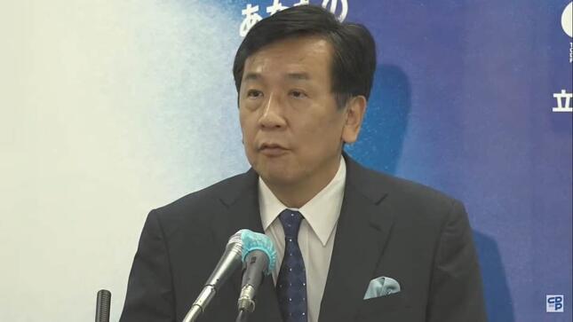 記者会見する立憲民主党の枝野幸男代表(写真は立憲民主党の配信動画から)