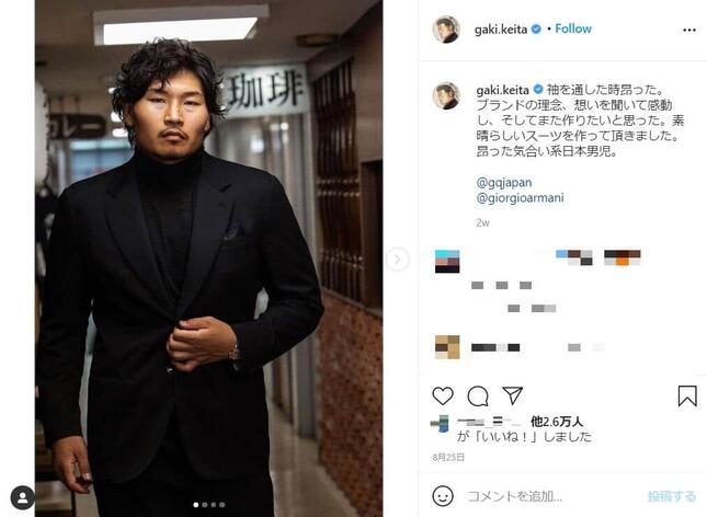 黒スーツを着た稲垣啓太選手。インスタグラム(@gaki.keita)より