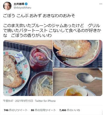 「味噌汁にパン」の写真を投稿すると…
