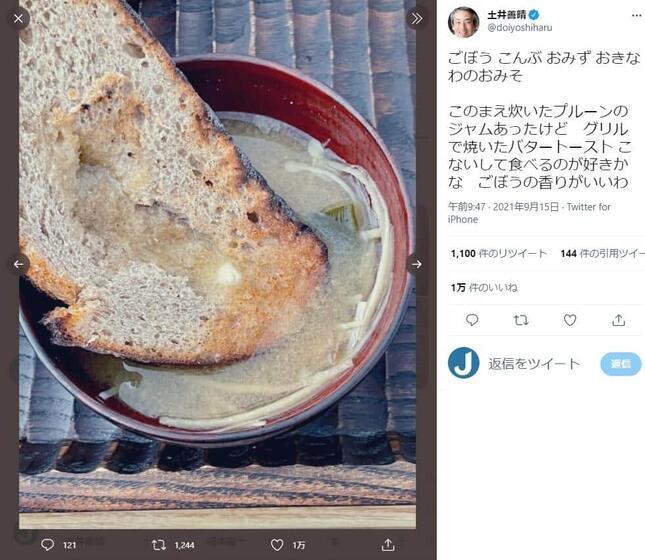 土井善晴さんのツイッター(@doiyoshiharu)より
