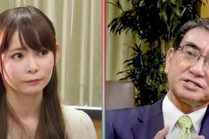 著名人がSNSで「サンドバッグ」状態に 中川翔子が問題提起...河野太郎氏「泣き寝入りする必要ない」