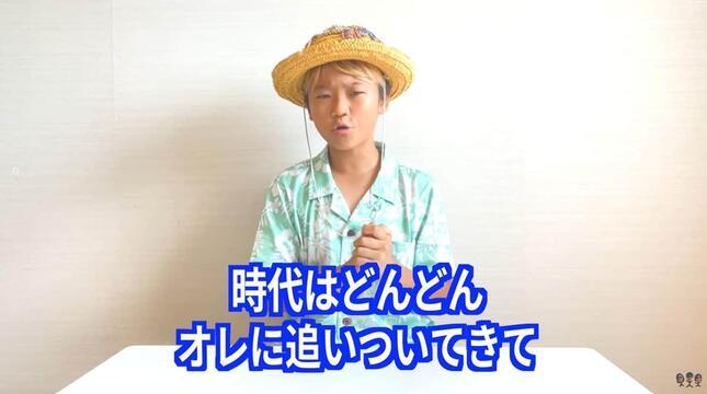 ゆたぼんチャンネルより