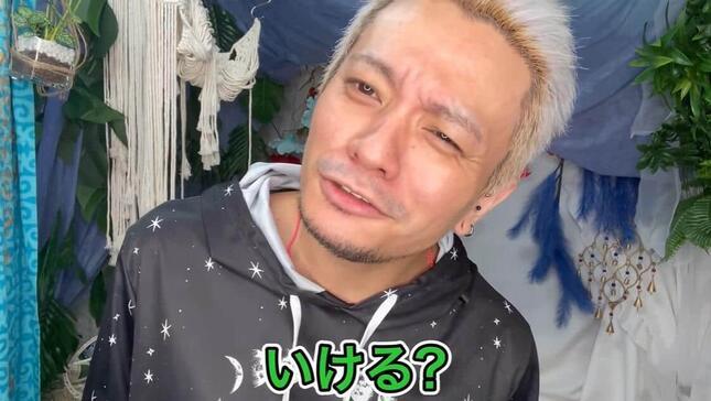 メイク前の田中聖さん(本人のYouTube動画「地雷メイクに女装してもスタッフなら気付いてくれる」より)