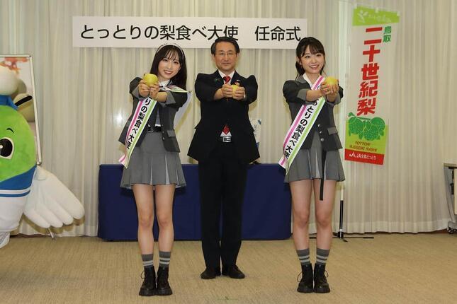 任命式で披露された「梨ダンス」では鳥取県の平井伸治知事(中央)も「決めポーズ」