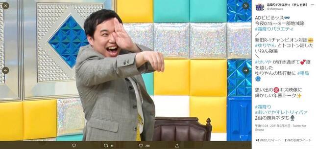 番組で、ゆりやんレトリィバァさんの行動を真似るせいやさん。テレビ朝日「霜降りバラエティ―」公式ツイッター(@shimovara)より。