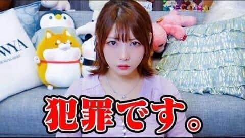 えっちゃんさんのユーチューブチャンネルより