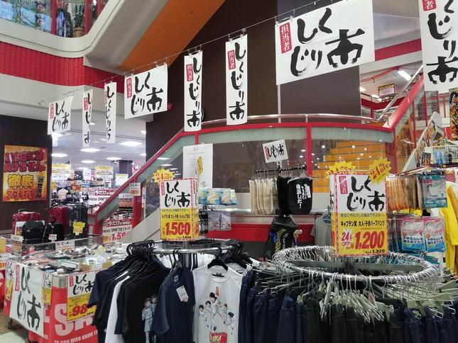 ドン・キホーテ新川店(G-wen@グエたぁチャンネルさん提供)