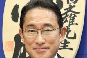 岸田文雄氏、鬼滅の刃「全巻読破」済み 好きなキャラ明かし反響「好感度めっちゃ上がりました」