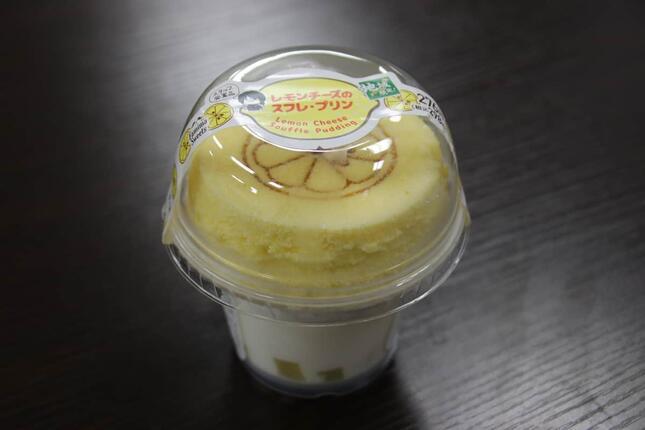 キノ店員発案の「レモンチーズのスフレ・プリン」