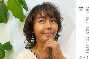 【写真】「ママそっくり」田中さんの23歳長女