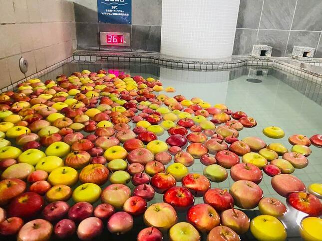 芦別温泉スターライトホテル&おふろcafe星遊館のりんご風呂