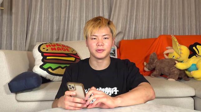 那須川天心さんが2021年10月6日に投稿したYouTube動画「皆様にお詫びしたいことがあります」より