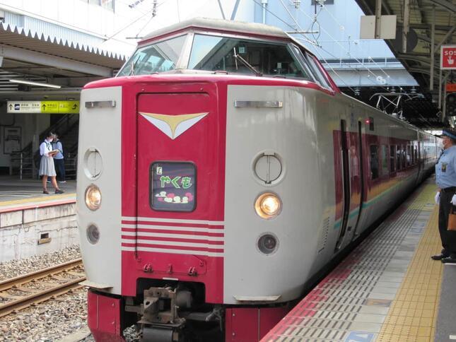 画像はJR西日本の貴重な国鉄型特急「やくも」